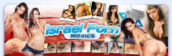 Israel-Porn.com - Siterip 2011 Cover
