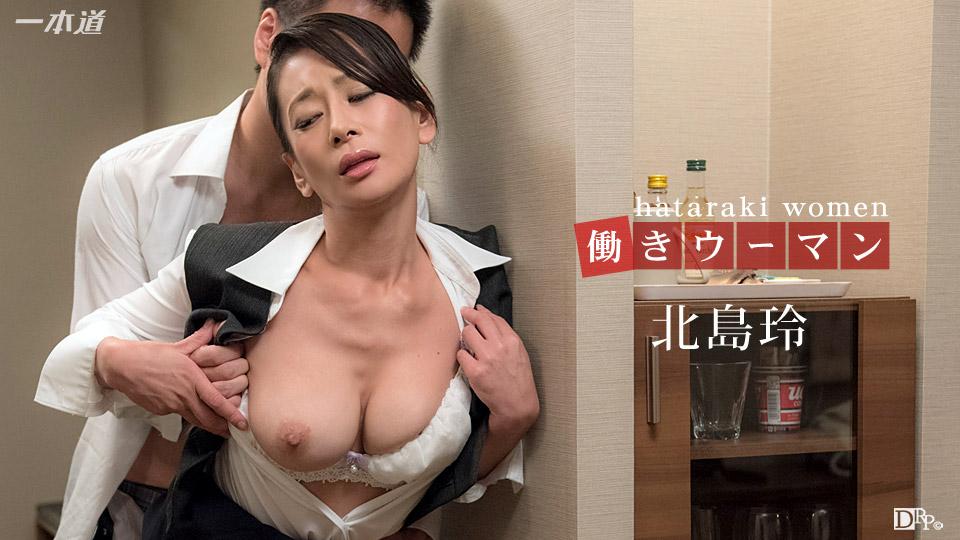 [120515_202] Rei Kitajima – The incident at the hotel. Rei Kitajima With A Shaved Crotch(2015)