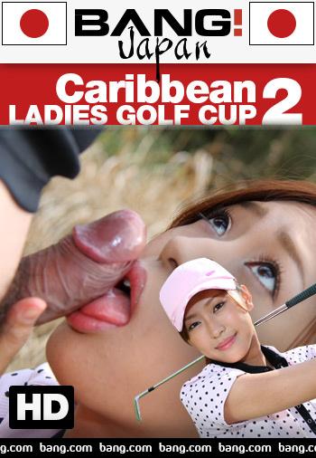 Caribbean Ladies Golf Cup 2  (DreamRoom / 2017)