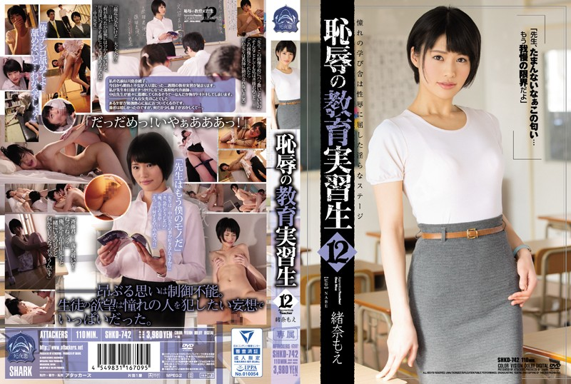 [SHKD-742]The Most Disgraceful Student Teacher 12. Moe Ona  (Attackers / 2017)