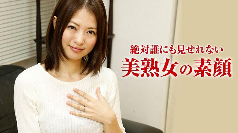 [102817-165] Nanako Shirasaki  (Pacopacomama / 2017 / 720p)