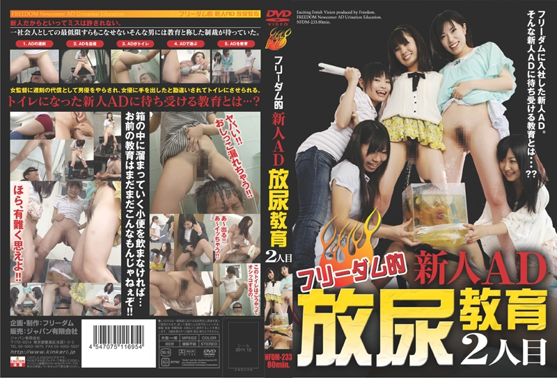 [NFDM-233] Freedom Of Education Pissing Second Rookie AD