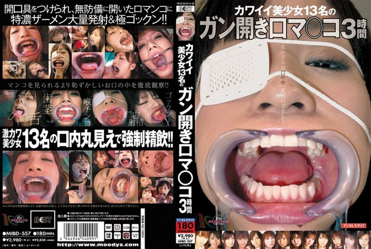[MIBD-557] Three Time Co ○ Ma Opens Mouth Cancer 13 Cute Girl