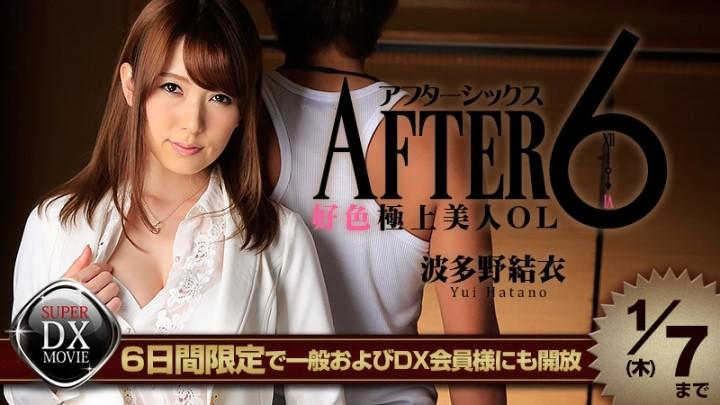 [] Yui Hatano – After 6. Beautiful Office Worker Gets Naughty (Heyzo.com/2015)