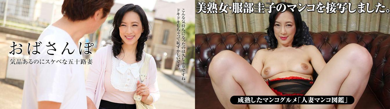 [010118_001/199] Keiko Hattori (PacoPacoMama.com/2018)