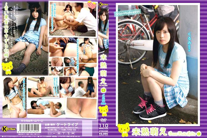 Lonely Asian Teen Hardcore AV Special. Kurumi Kasuga