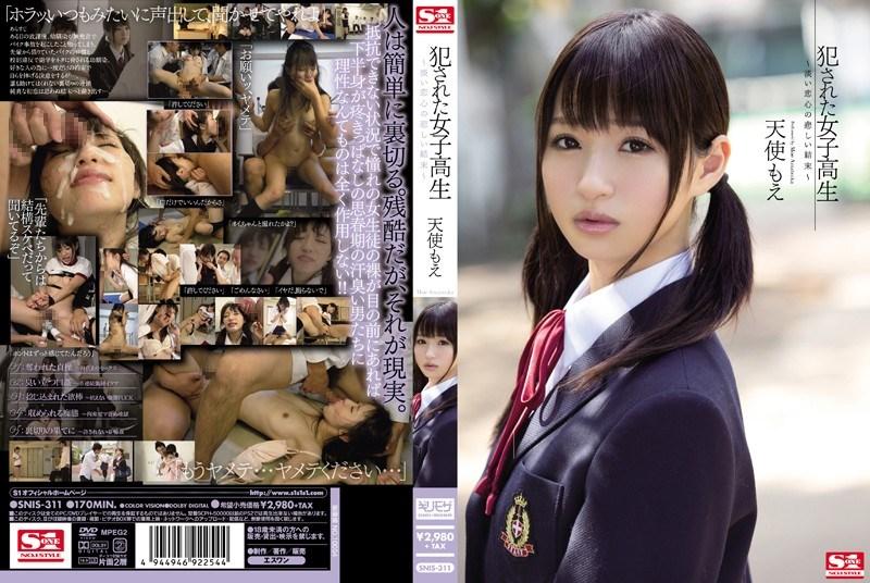 Tenshi Moe – Sad Ending Angel Moe Of Fucked The School Girls Pale Love  (S1/2015)