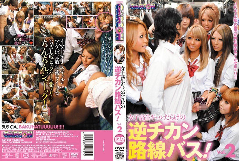 GAR-202 Reverse Molester Grouper School Girls Bus Vol 2  (SOD/2011)
