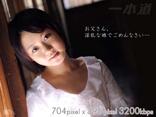 Aoba Ito – Drama Collection  (1pondo tv/2009)