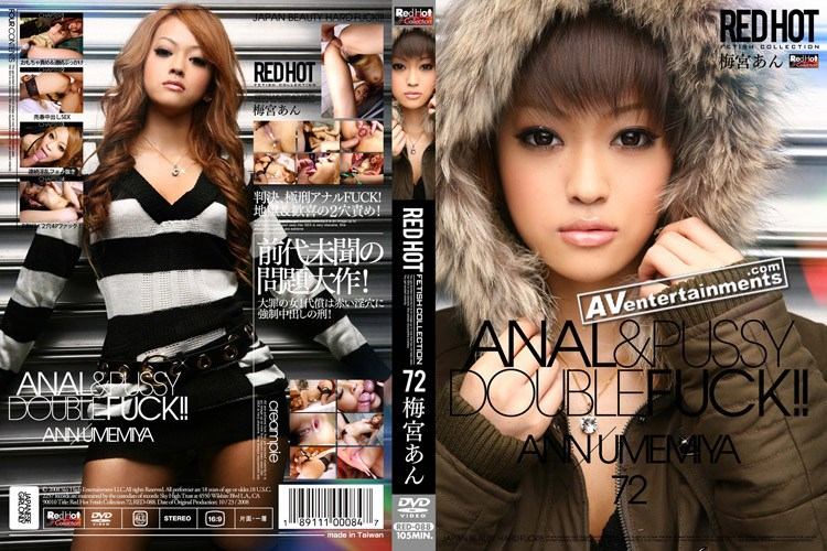 RED-088 Red Hot Fetish Collection Vol 72  (Red/2008)