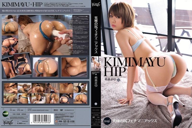 IPTD-956 Mayu Nozomi – HyperIdeaPocket  Extreme Ass Fetish Maniacs  (Idea/2012-09-19)