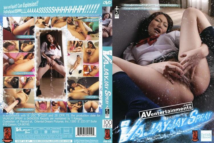 FH-10 Saori Kurata, Mai Miyama, Ayane Sakurada – Vajayjay Spray  (Oriental/2009)
