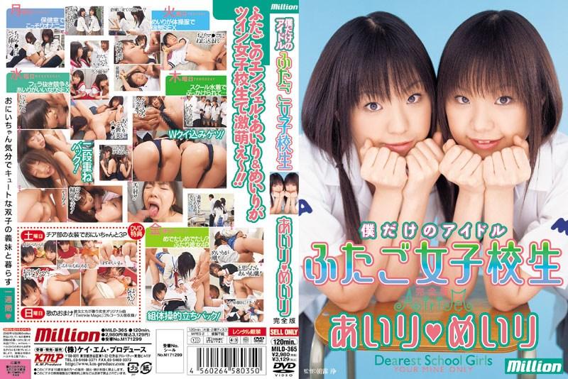 Japanese Blowjob Eye Contact