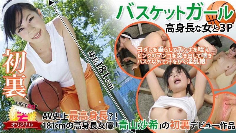 0118 Saki Aoyama (/2012)