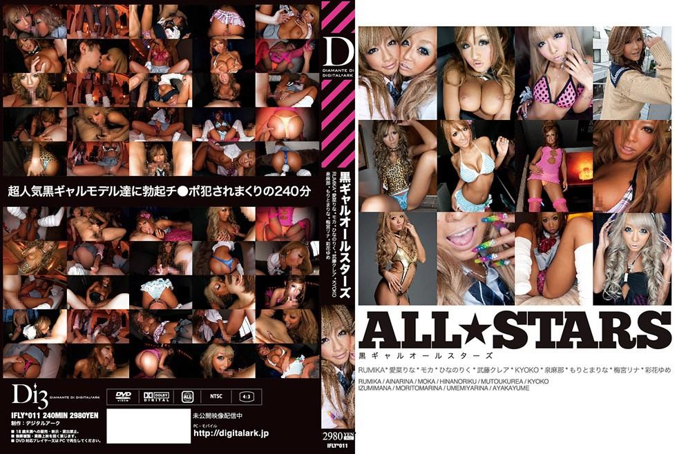 IFLY-011 Rumika, Rina Aina, Riku Hinano, Kurea Muto, Kyoko, Marina Morito, Rina Umemiya, Yume Akaya, Mana Izumi, Moka - Black Girls All Stars  (Digital/2010)