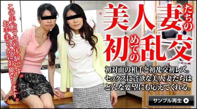 012613-835 Kaori Takemura, Kaho Miura (/2013)