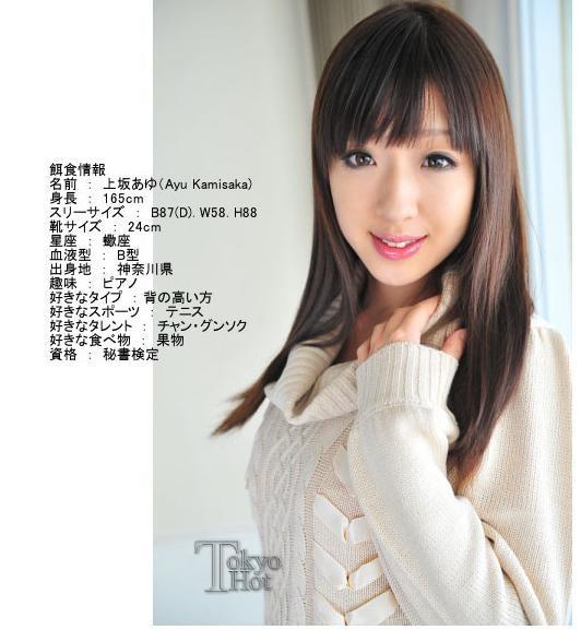 n0685 Tokyo-Hot n0685 � 100times Acme  (Tokyo/2011)
