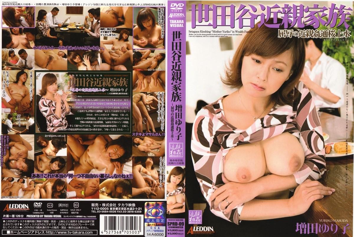 SPRD-09 Yuriko Masuda – Incest Mother – All In The Family  (Takara/2006)