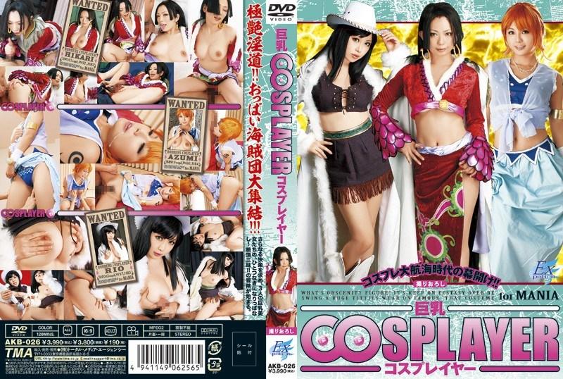 AKB-026 Azumi Harusaki, Hikari Hino, Rio Hamasaki – Busty Cosplay. Kyonyu Cosplayer  (TMA/2009)