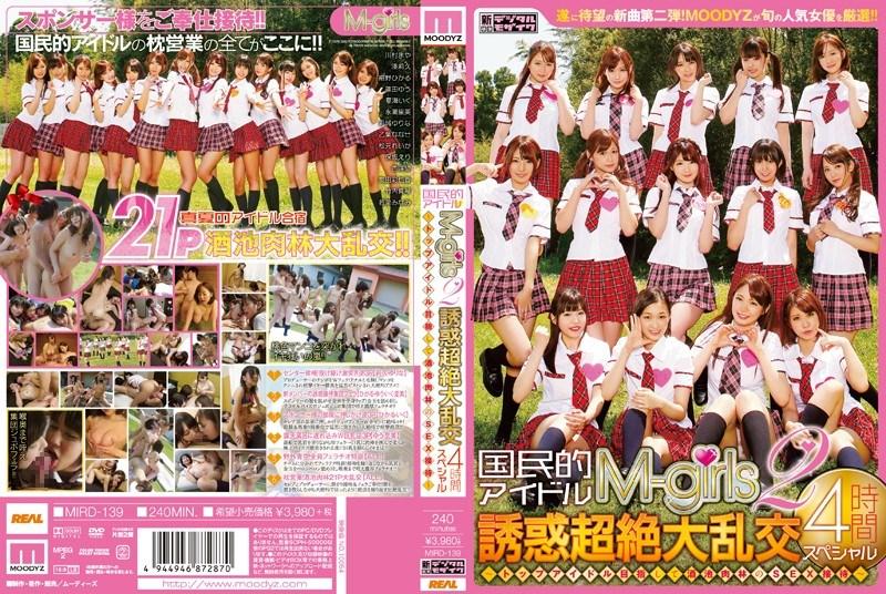 MIRD-139 Sumptuous Feast Entertainment Temptation Transcendence Gangbang  (MOODYZ/2014-08-13)