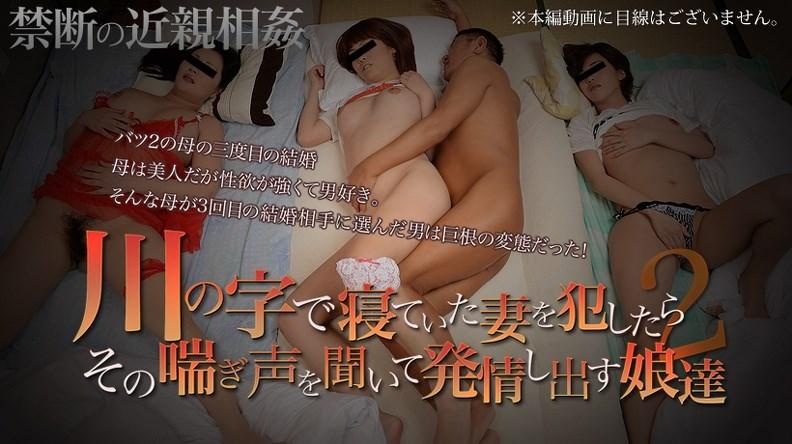 20929 Rei Kitajima – Violations of the dream wife, near wheeze estrus daughters [xxx-av.com/2013]