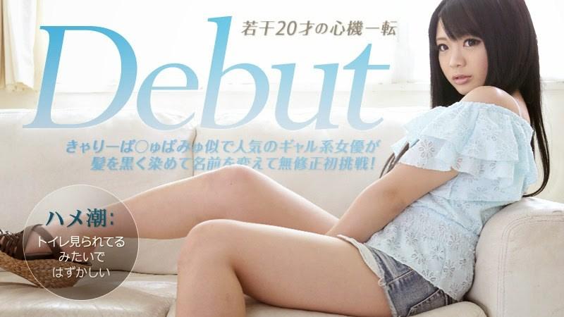 042914-591 RINAKO – Dramatic Story Of Rinako. Debut [Caribbeancom.com/2014]