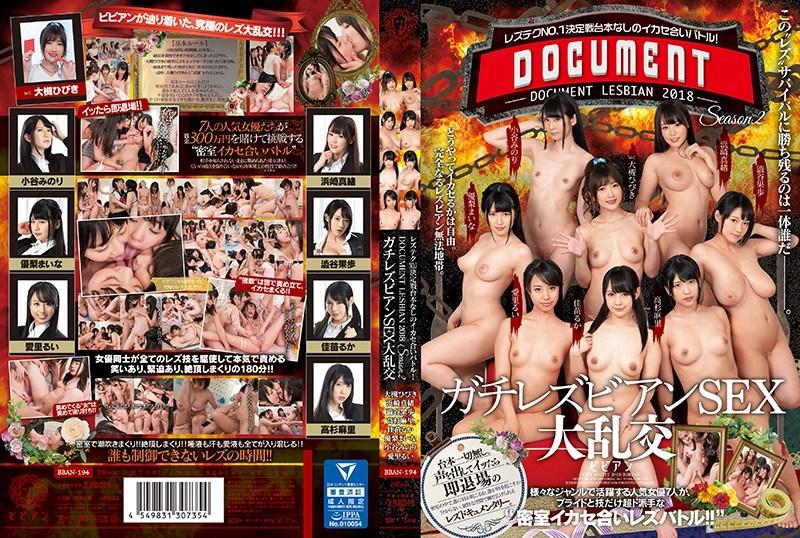 BBAN-194 Shibuya Kaho, Hamasaki Mao, Otsuki Hibiki, Kanae Ruka, Kotani Minori Airi Rui, Mari Takasugi, Yuri Maina -…