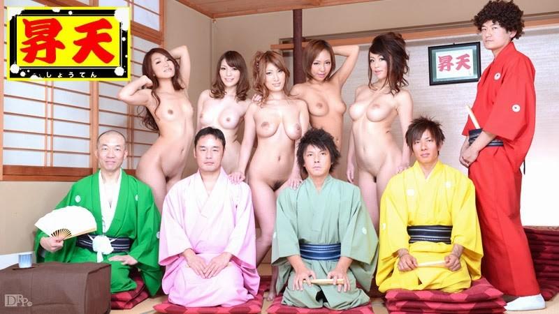 010314-515 Yume Mitsuki, Kaede Niyama, Kyoka Makimura, Sakura Aoi, Hikari - Syouten [Caribbeancom.com/2014]