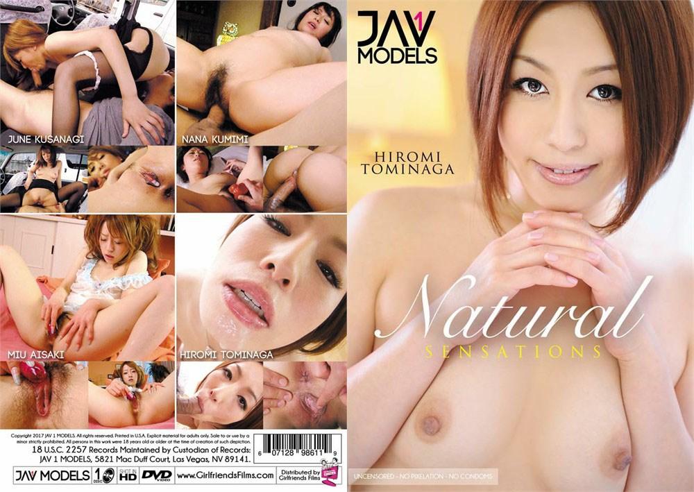 Natural Sensations [JAV/2017]