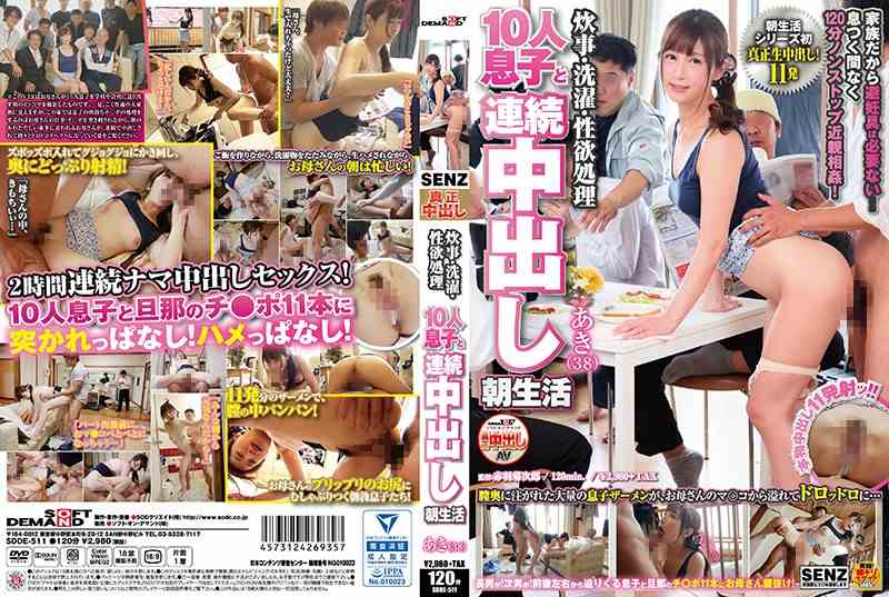 SDDE-511Aki Sasaki – Cooking[SOD/2017]