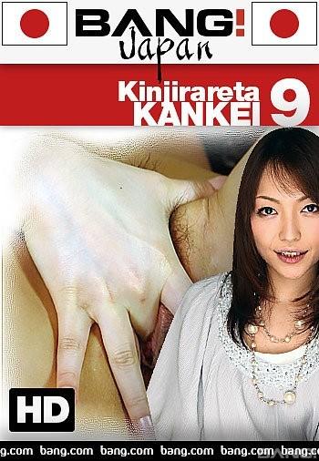 Bang! Japan Kinjirareta Kankei 9  [/2018]