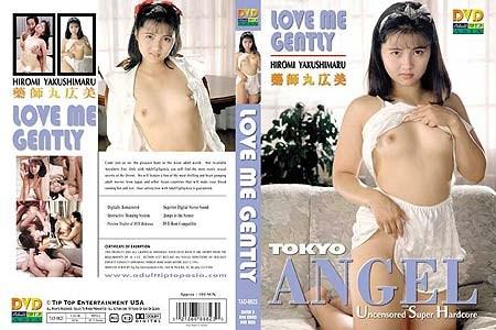 TAD-8823 Hiromi Yakushimaru, Kimiko Matsuzaka - Tokyo Angel: Love Me Gently  [Tip/2001]