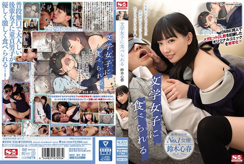 SSNI-226 Suzuki Koharu – Devoured By An Intelligent Girl Koharu Suzuki A Record-Breaking Mega Hit Download DMM Original Doujin Comic Is…