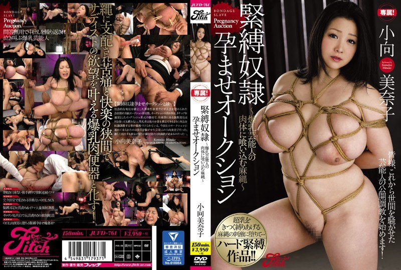 JUFD-761 Komukai Minako – Pregnancy Bondage Slave Auction ~ Bread Marrow Cheering In The Bodies Of Female Body  [Fitch/2017]