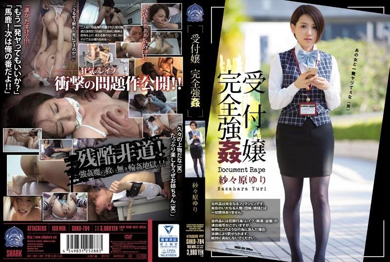 SHKD-784 Yuri Sasahara – Uketsuke jo kanzen gokan  [Attackers/2018]