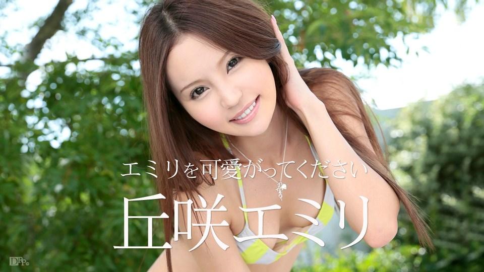022417-380 Emiri Okazaki – With A Love From A Beauty Japanese Diamond Girl [/2017]