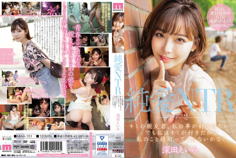 [MIAA-151] Pure Love NTR It Seems That Your Best Friend Is In Love With Me, But I'm Actually In Love With You, So Will You Fuck Me Instead? Amy Fukada (720p)
