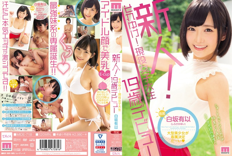 [MIDE-718] Fresh Face! Get It! Current College Girl 19 Year Old Debut Yui Shirasaka (720p)