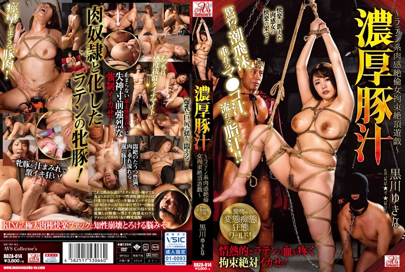 [BBZA-014] Deep And Rich Pussy Juices A Latin-Style Flesh Fantasy Orgasmic Woman Gets Tied Up For Some Hot Plays Yukina Kurokawa (1080p)
