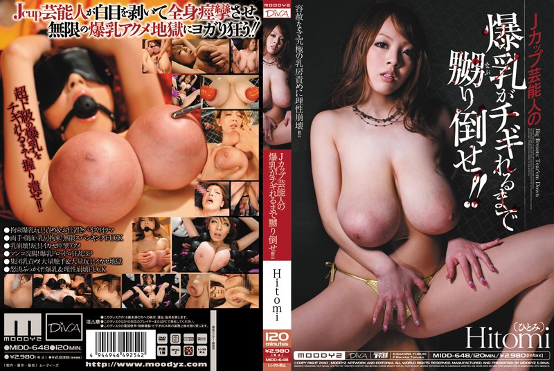 [MIDD-648] J Cup Breasts Celebrities Defeat Torment Until The Indecision!! Hitomi Hitomi, Tanaka Hitomi,  2010-07-01