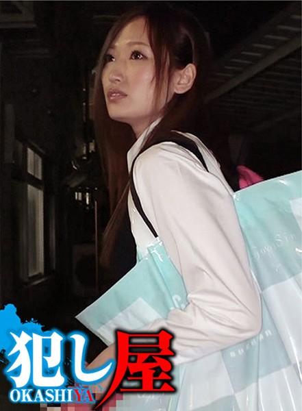 [OKS-044] Rina-chan (1080p)