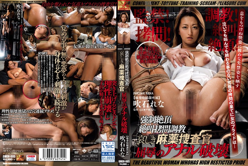 [GMEN-005] Confinement! T*****e! Breaking In! Scream With Pleasure! Ecstasy! F***ed Orgasmic Scream-Filled T*****e And Breaking In The Sad Fate Of The Narcotics Investigation Squad Shameful Anal Destruction Lena Fukiishi