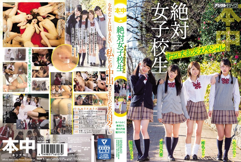 [HNDS-053] Absolute Raw Creampie Large Orgies Special