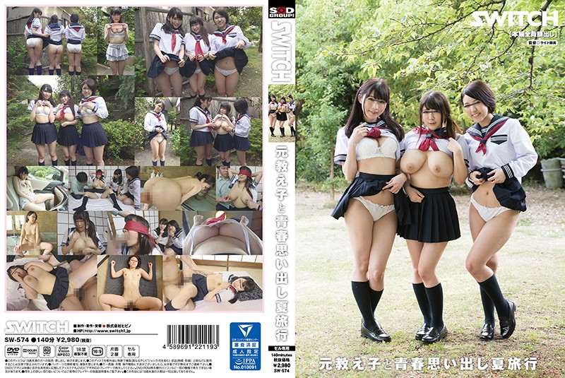 [SW-574] Nostalgic Summer Trip With S*****ts (480p)