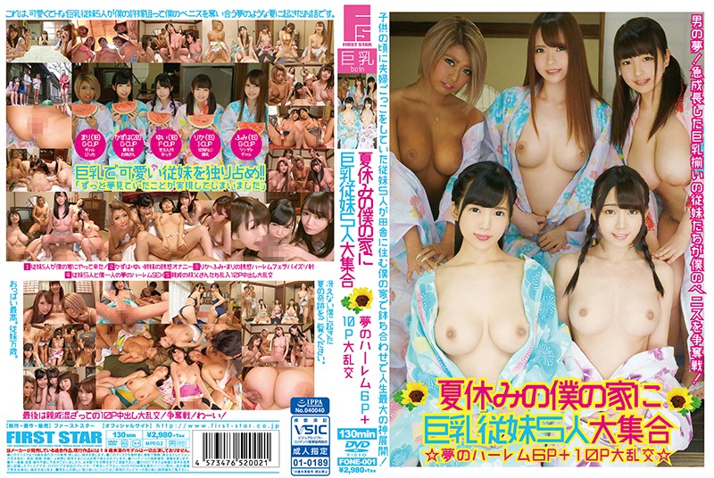 [FONE-001] A Large Family Gathering Of 5 Of My Big Tits Cousins At My House During Summer Vacation A Six-Way Harlem Dream Cum True + A 10-Way Large Orgies Fuck Fest (480p)