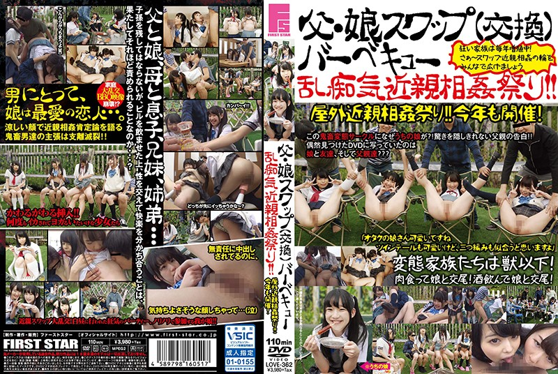 [LOVE-362] Stepfather And Daughter Swap (Swapping) – Fakecest Gone Wild At A Barbecue!