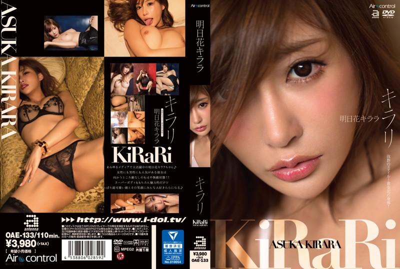 [OAE-133] Kirari Kirara Asuka
