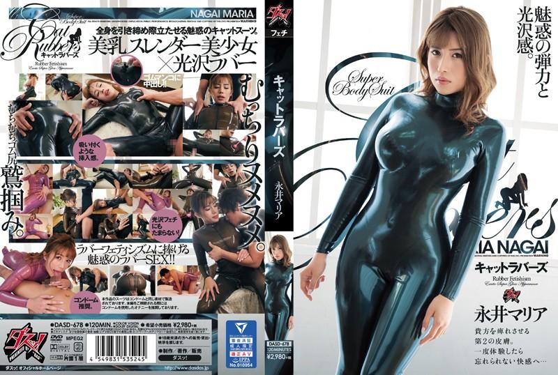 [DASD-678] Kat Lovers Maria Nagai (720p)