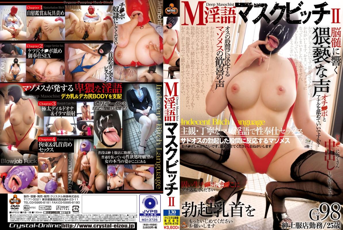 [NITR-478] M Dirty Mask Bitch II Fujishiro Momone, Takeda Makoto,  2019-11-22