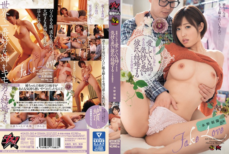 [DASD-383] That Day When The Girl I Loved More Than Anyone In The World Married Her Disgusting Boyfriend. Asahi Mizuno (480p)
